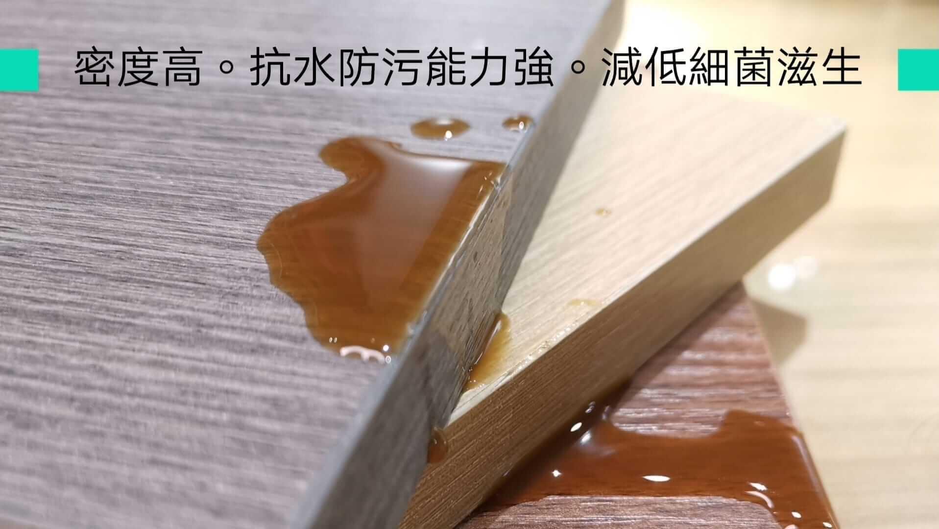 抗磨防污板材