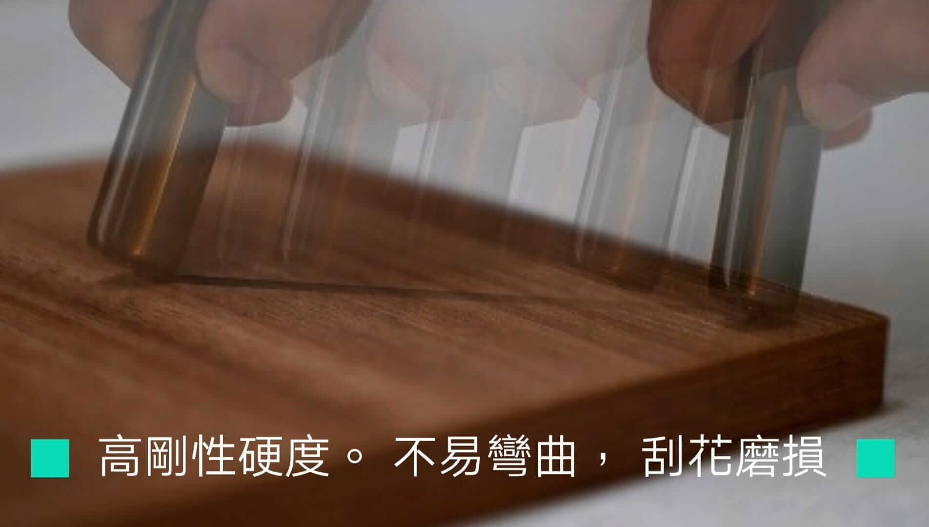 傢俬抗磨防污板材